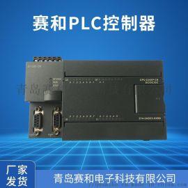 赛和PLC224XP 220V可编程逻辑控制器
