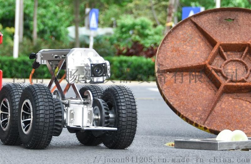 河南市政管道檢測機器人/高清無線機器人