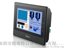 触摸屏 4.3寸 步科Kinco  MT4414TE