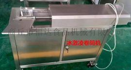 商丘冰激凌自动卷筒机|蛋卷卷筒机新产品震撼上市