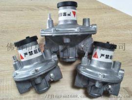 空燃比例阀-空气燃气控制阀-精燃机电