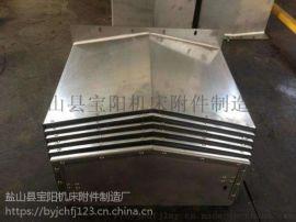 山东海特VMC850加工中心钢板防护罩
