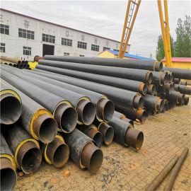 内江黑皮子地埋保温管DN500/529聚氨酯钢塑复合保温管