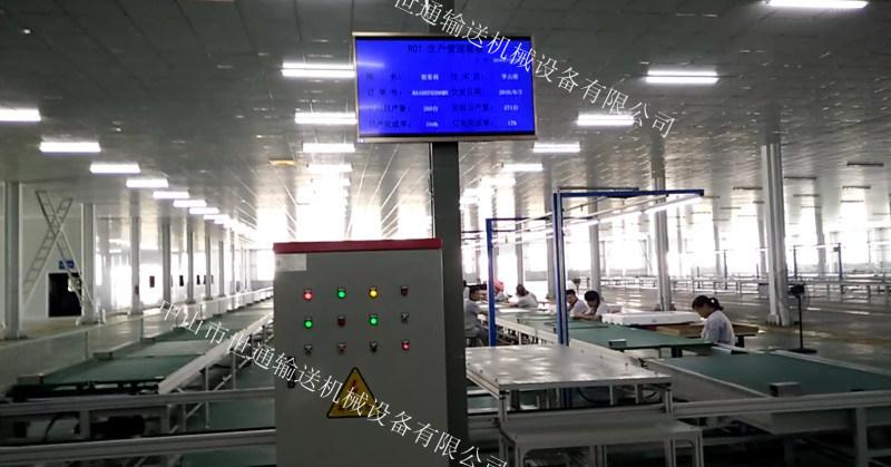 電視機組裝流水線設備 電視機生產流水線設備