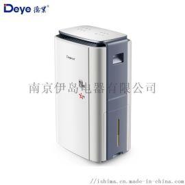 德业(Deye)智能变频除湿机DYD-V58A3