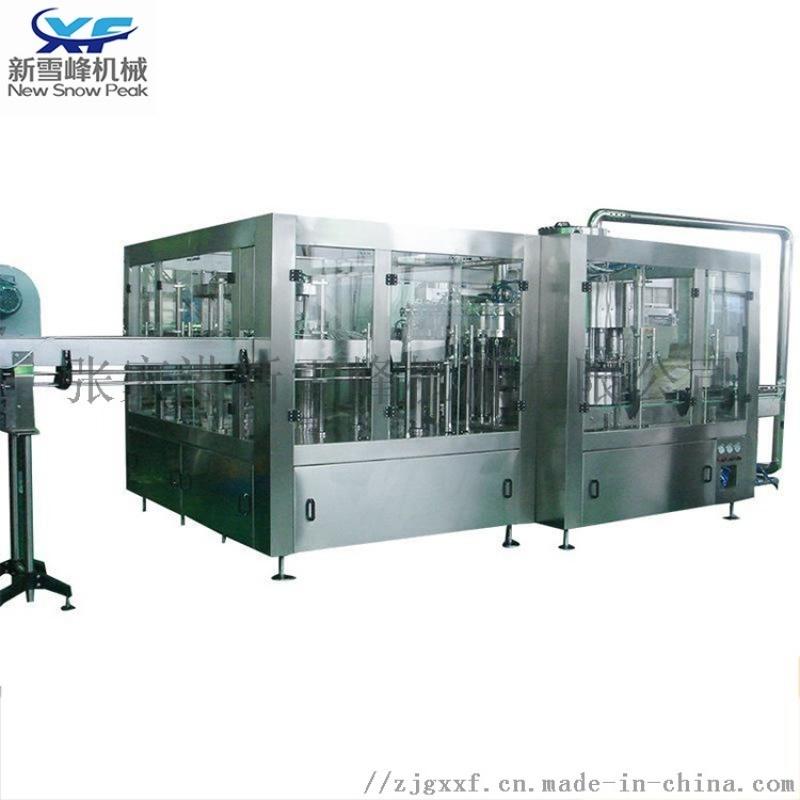 啤酒生產設備 全自動玻璃瓶啤酒三合一生產線