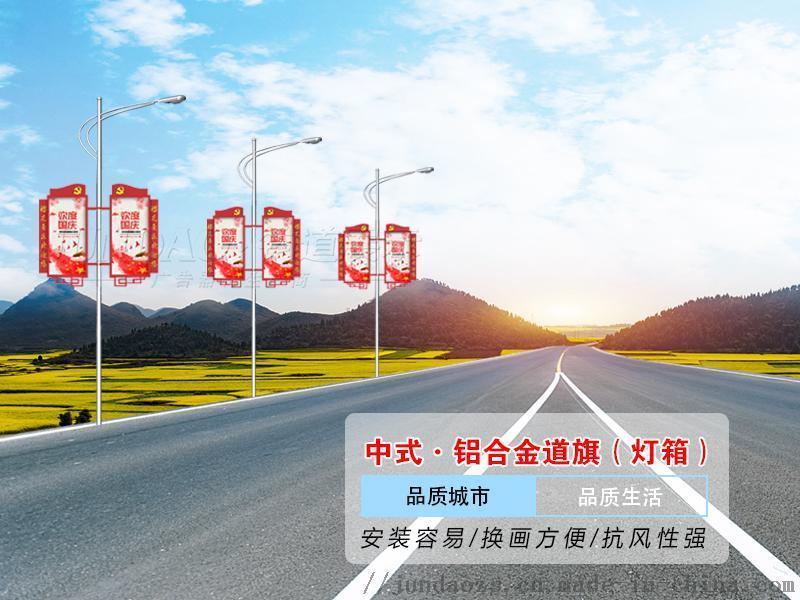 铝合金灯杆广告牌/乡村路杆灯箱产品定制