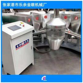 PVC自动配料机 塑料辅机加工定制