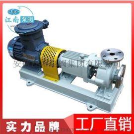 江南JIH80-65-160不锈钢离心泵耐碱水泵