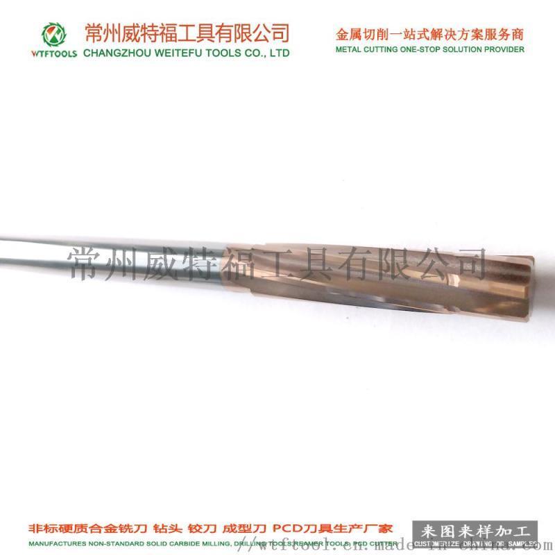 高精度硬质合金钨钢钢用铰刀定做厂家