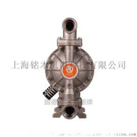 304不锈钢QBY3-32PFSS边锋气动隔膜泵