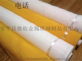 【尼龙网】白色尼龙网规格_尼龙网供应生产
