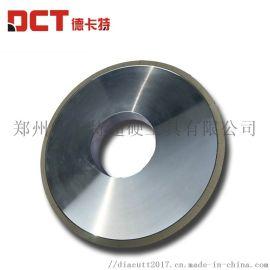 加工PDC钻头复合片用陶瓷金刚石砂轮
