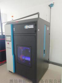 全自动水厂处理设备/福建次氯酸钠发生器