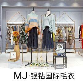 ****女装品牌MJ宽松毛衣尾货货源