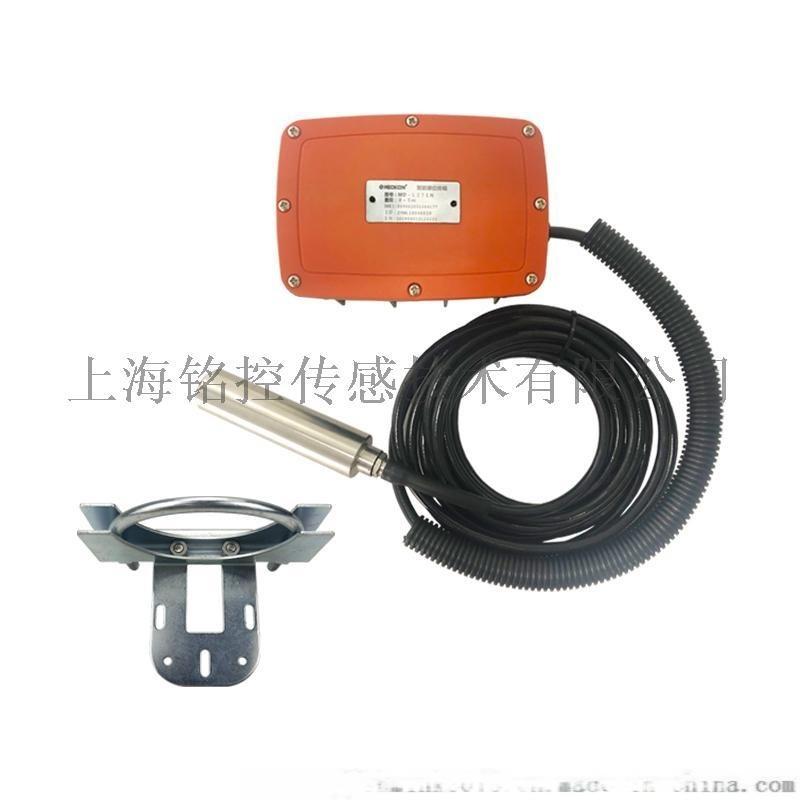 消防栓压力变送器、传感器、水压监测终端