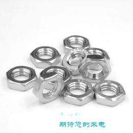 不锈钢螺母/316外六角螺母/六角头螺母