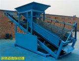 貴州振動篩沙設備生產廠家