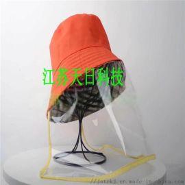 防护帽子  防唾沫帽  出门防唾沫面罩