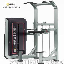 室内健身器材 力量器材 综合训练器