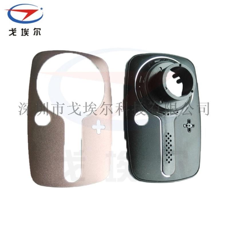 深圳行車記錄儀點膠廠家