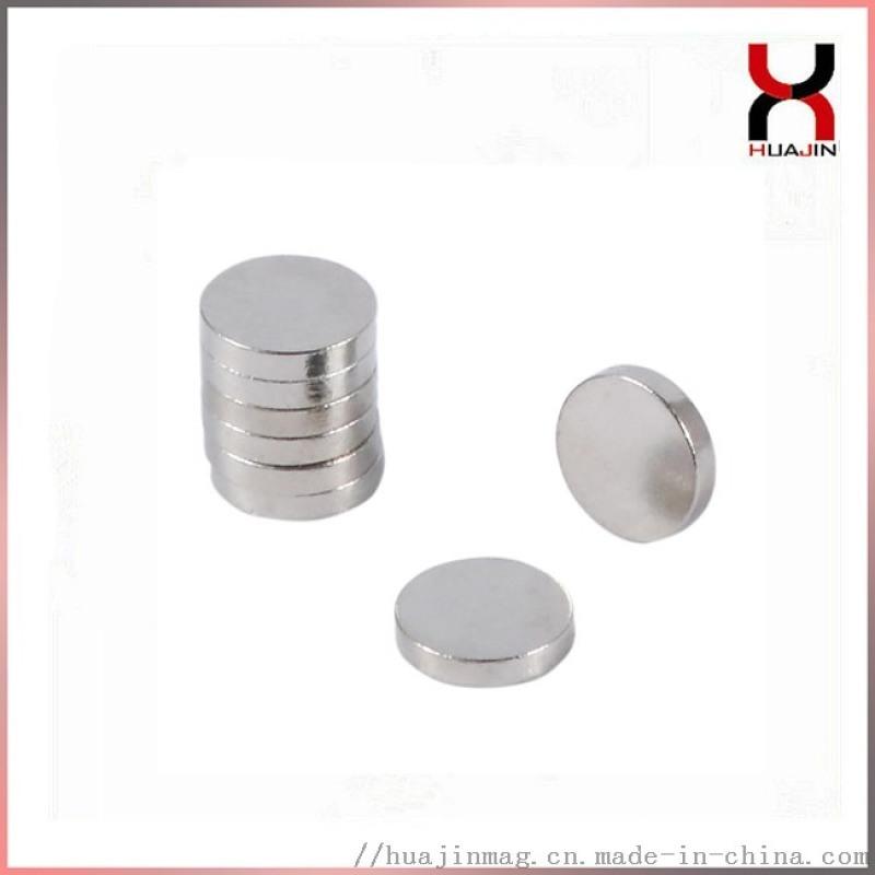 钕铁硼磁铁厂家供应强力磁钢 小规格圆形吸铁石