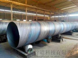大口径厚壁螺旋钢管防腐钢管 河北防腐钢管