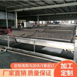 六米管材清洗机超声波清洗机工业