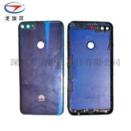 深圳手机保护套点胶加工