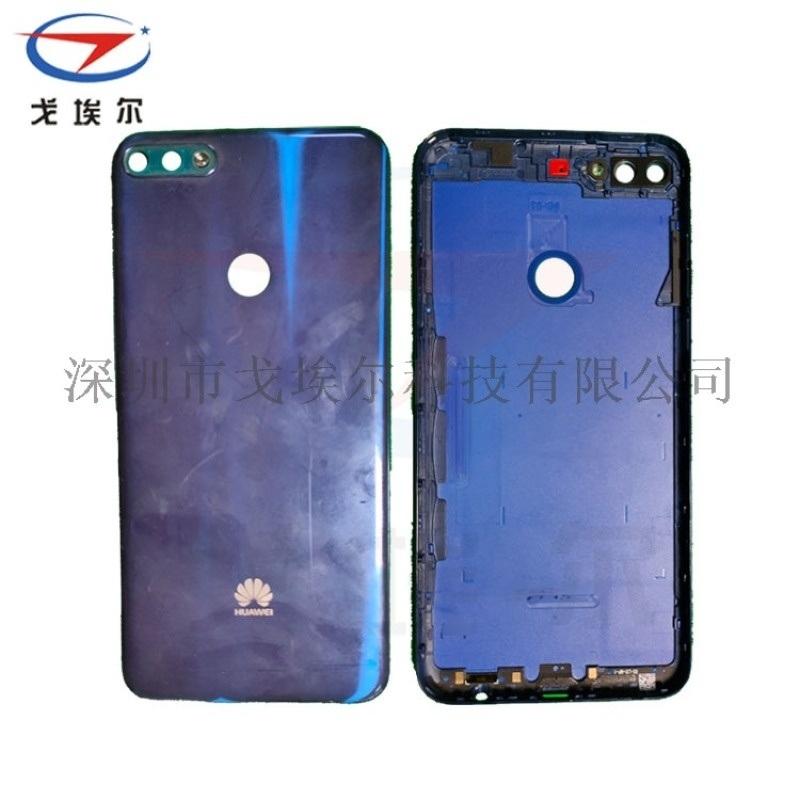 深圳手機保護套點膠加工