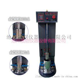 JDM-3型粗粒土电动相对密度仪(两用型)