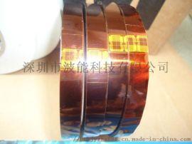 供应3M92 电子工业胶带 (KAPTON)