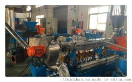 全自动TPR弹性体造粒机,弹性体造粒机设备(图)