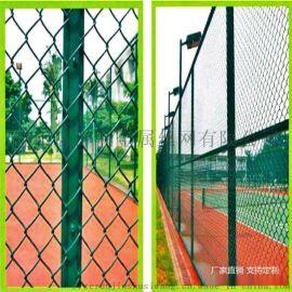 厂家直供勾花防撞球场围栏网学校体育场篮球场护栏围网