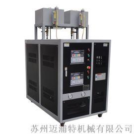 淮北压铸模温机厂家直销自动热油加热器