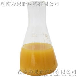 水性环氧树脂水性环氧固化剂