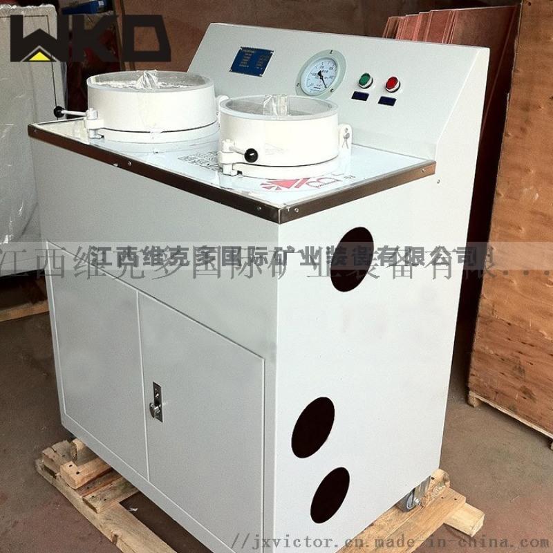 冶金真空過濾機 ZL260/200盤式真空過濾機