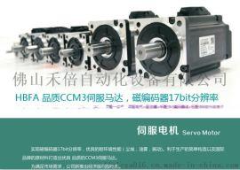 数控专用伺服电机\马达400W原装**
