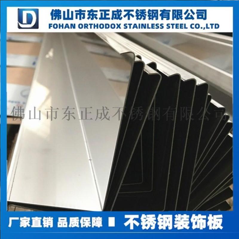 剪切不鏽鋼板,304不鏽鋼水槽