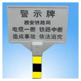 玻璃钢电力标志桩 霈凯标志桩 管线标志桩