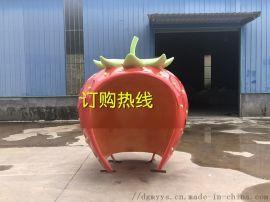 供应水果景观大型玻璃钢草莓屋雕塑名妍厂家制作