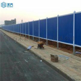 两米高建筑施工围挡房地产彩钢板围墙围栏抚州禾乔厂家