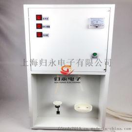 自动凯氏定氮仪多少钱,**定氮蒸馏系统厂家-归永