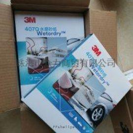 供应美国3M 407Q砂纸 电子、漆面修复专用砂纸