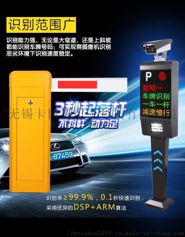 江苏车牌识别系统厂家 无锡车牌识别系统