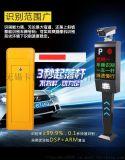 江蘇車牌識別系統廠家 無錫車牌識別系統