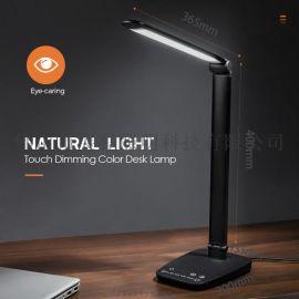 时尚金属LED台灯10W带USB端口充电输**灯