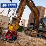 鐵路路基夯實機 生產堤壩護坡夯實機設備