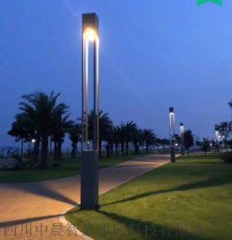 四川中晨庭院灯高杆灯led花园灯