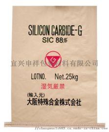 专业生产牛皮纸袋,纸塑复合袋,阀口袋,吨袋